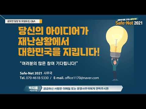 KakaoTalk_20210825fu2_1629874821.jpg