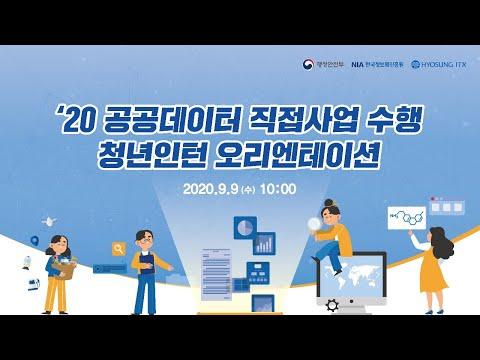 mHeOq_20201001.jpg