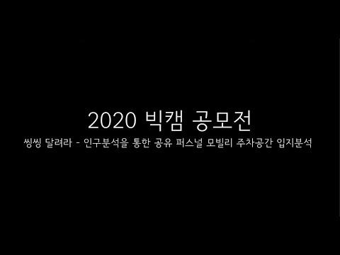 20210415_SCH794505369.jpg
