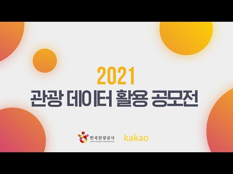 IR6Wa_20210607.jpg